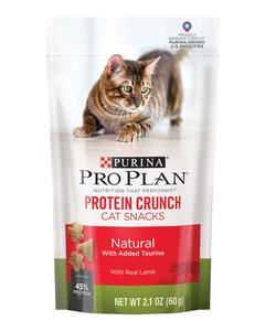 Pro Plan Protein Crunch With Real Lamb