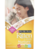 kitten-chow-nurture-packaging-front